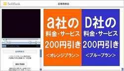 2006-10-23_184940.jpg