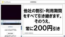 2006-10-23_184958.jpg