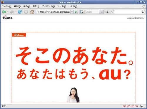2006-10-23_161118.jpg